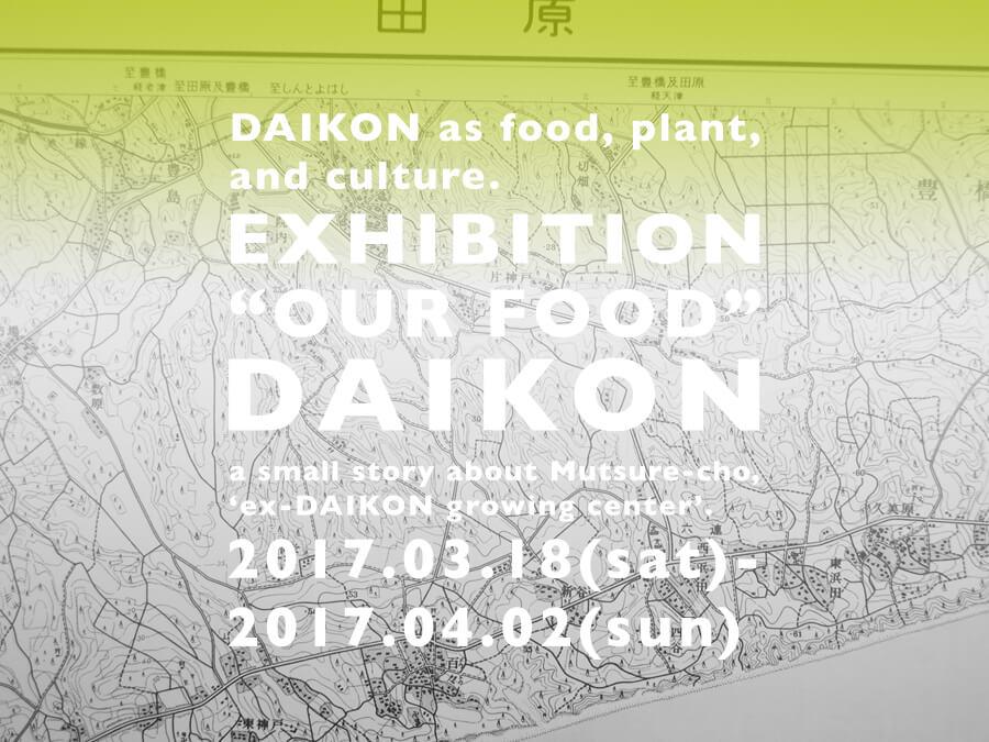 daikon_main